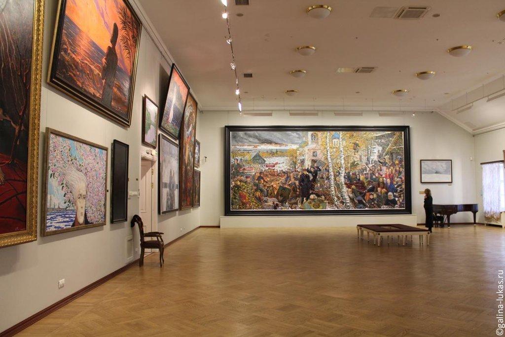 Бесплатное посещение музея