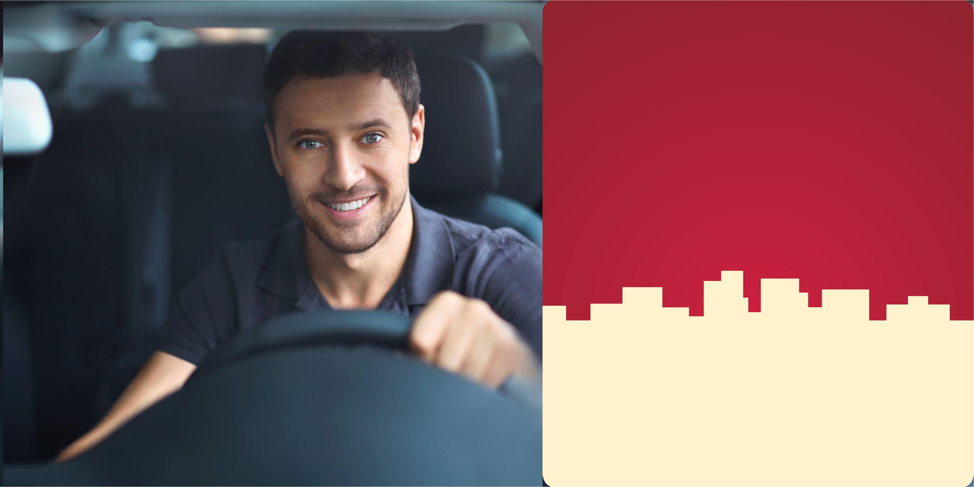 «Городское такси» приглашает водителей в свои ряды!