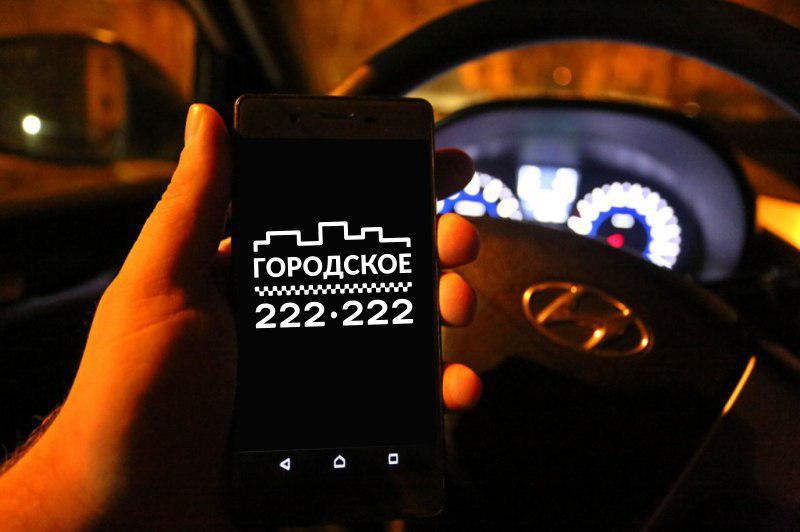 Акция для водителей такси. Новичок получает 1000 рублей.