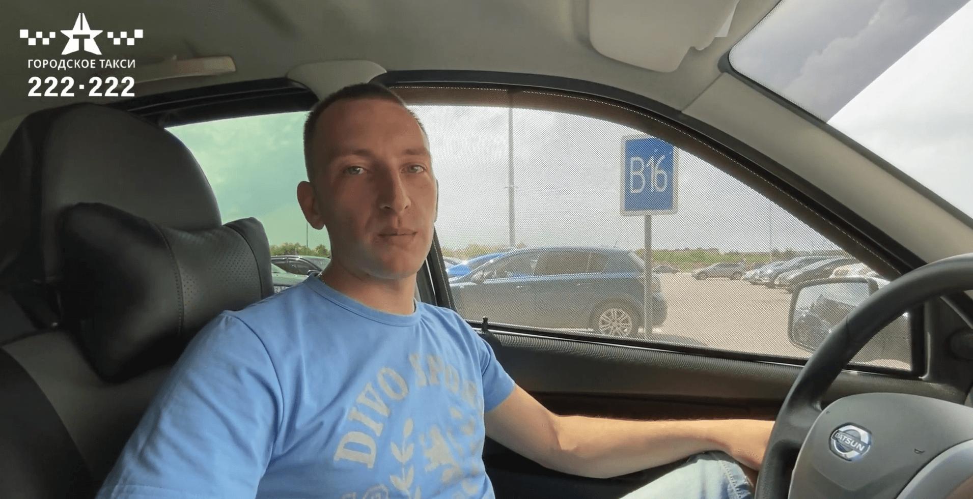 Знакомьтесь с нашим водителем!